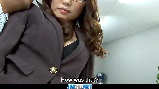 subtitle japanese